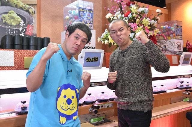 「帰れま10」MCのタカアンドトシ。(c)テレビ朝日