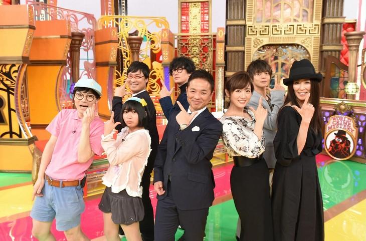 「ワールド犯罪ミステリー」の出演者たち。(c)TBS