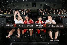 「劇場版 マジンガーZ / INFINITY」イベントの様子。