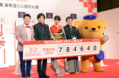 「平成30年用年賀 お年玉くじ抽せん会」に参加した(左から)和牛、加藤綾子、古賀稔彦。