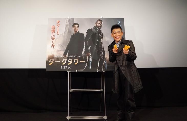 映画「ダークタワー」の公開直前イベントに登壇した柳沢慎吾。