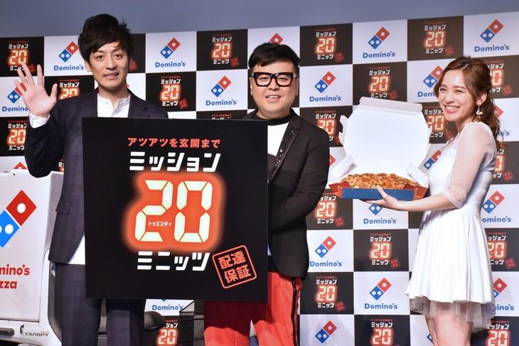 株式会社ドミノ・ピザ ジャパンの新サービス「ミッション20ミニッツ」の発表会に出演した(左から)とろサーモン、都丸紗也華。
