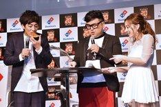 ドミノ・ピザを試食する(左から)とろサーモン、都丸紗也華。