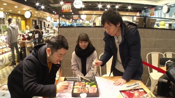 「ニチファミ!・発見!ニッポンの肉2018~最新&最強の激ウマ大捜査SP~」に出演する和牛ら。(c)フジテレビ