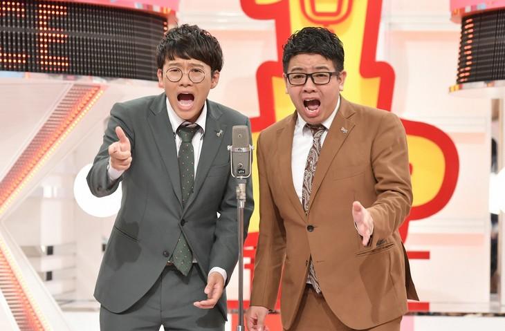ミキ (c)読売テレビ