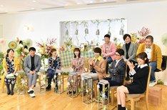 「生き物にサンキュー」の出演者たち。(c)TBS