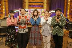左から鉄平、澤田彩香アナウンサー、足立梨花、ダイノジ。(c)NHK