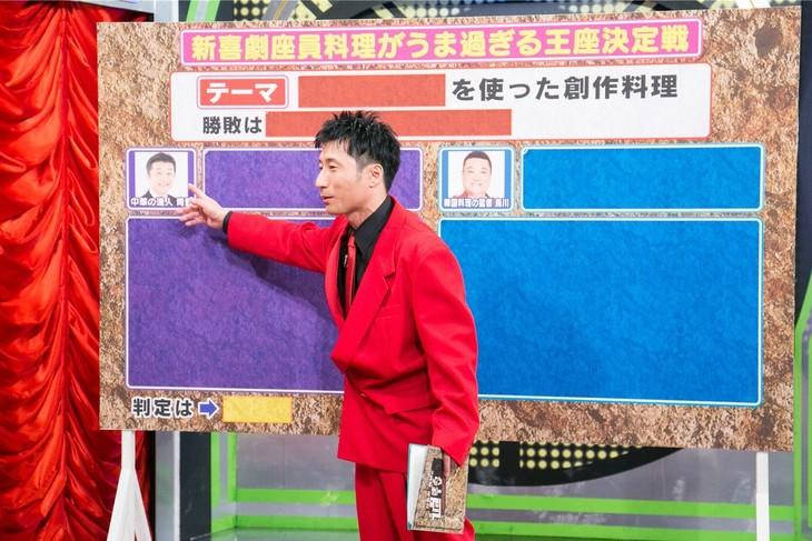 吉本新喜劇の青野敏行と烏川耕一...