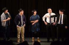 「東京コントメン Vol.36」の様子。ラブレターズが以前ライブで大敗した、大学生トリオのダダダダンス(左から3人)。