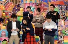 「iPhoneついていけない芸人」(c)テレビ朝日