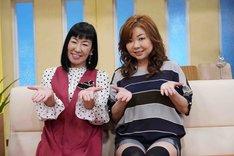 ハイヒール (c)関西テレビ