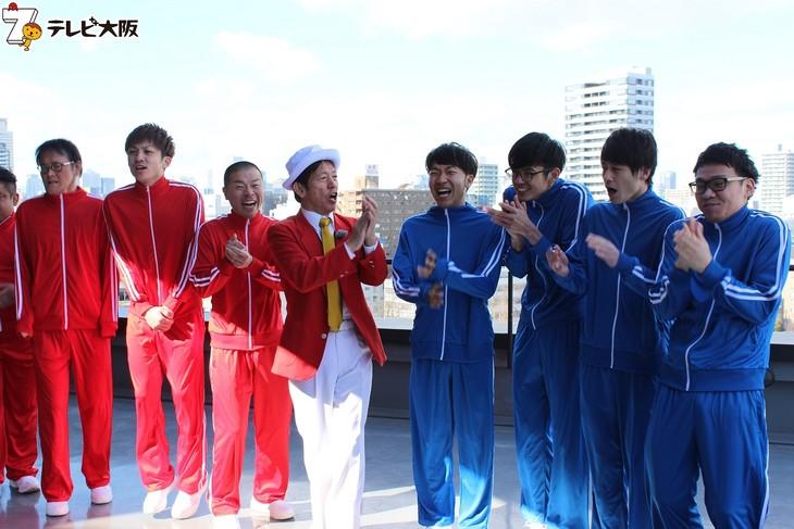 「吉本超合金A」のワンシーン。(c)テレビ大阪