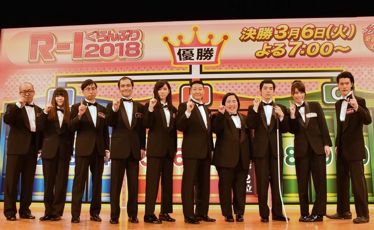 「R-1ぐらんぷり2018」の決勝進出者たち。