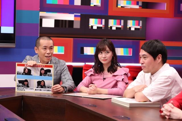 タカアンドトシと柴田阿弥(中央)。(c)中京テレビ