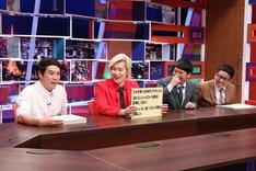 プレゼンを展開するメイプル超合金カズレーザー(左から2人目)。(c)中京テレビ
