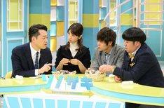 (左から)バナナマン設楽、小倉優子、窪田正孝、バナナマン日村。(c)テレビ朝日