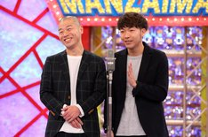 アキナ (c)関西テレビ