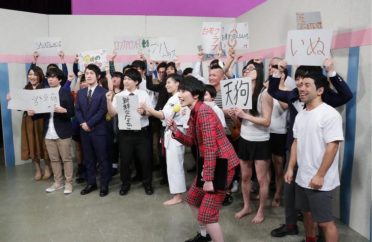 「にちようチャップリン」2月18日放送回のワンシーン。