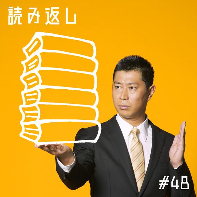 「Windows PC 四十八手」イメージ