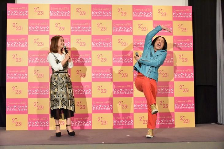 映画「ビッグ・シック ぼくたちの大いなる目ざめ」の公開記念イベントで「シェー!」を繰り出す永野(右)と、谷まりあ(左)。