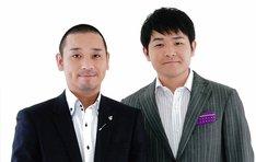 「土曜ワイドラジオTOKYO ナイツのちゃきちゃき大放送」にゲスト出演する、千鳥。
