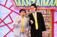 霜降り明星 (c)関西テレビ