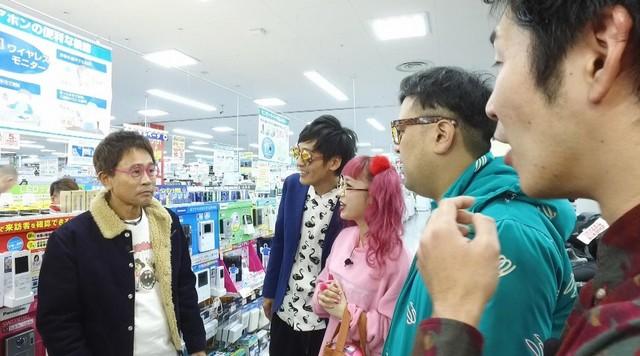 「浜ちゃんが!」のワンシーン。(c)読売テレビ