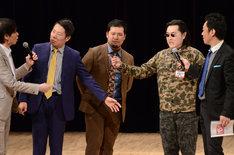 桐生ザベストは魔人無骨と同じ慶應義塾大学に通っていて、それぞれとコンビを組んでいたこともあると告白。