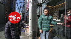 「ごぶごぶ」2月20日放送回のワンシーン。(c)MBS