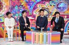 (左から)NON STYLE、雨上がり決死隊。(c)テレビ朝日