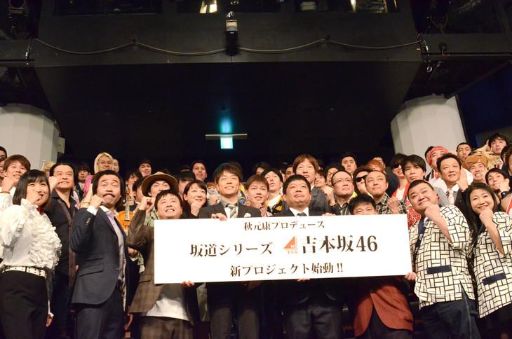 吉本坂46の画像 p1_37