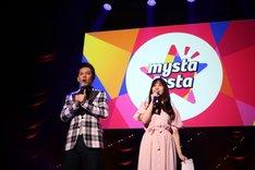 「mysta festa」でMCを務めた(左から)ますだおかだ岡田、西脇彩華(9nine)。