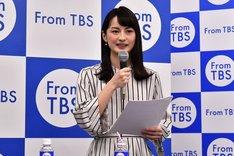 TBS改編説明会で進行を務める、山本恵里伽(TBSアナウンサー)。