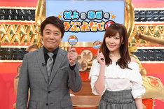 新番組「坂上&指原のつぶれない店」MCの(左から)坂上忍、指原莉乃。(c)TBS