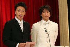 2005年に「エンタの神様」に出演した当時のアンジャッシュ。(c)日本テレビ