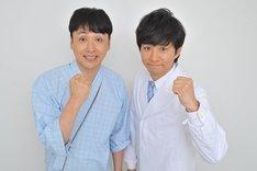 アンジャッシュ (c)日本テレビ