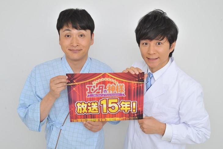「エンタの神様2018春SP(仮)」に出演する、アンジャッシュ。(c)日本テレビ