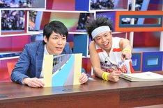 (左から)麒麟・川島、サンシャイン池崎。(c)中京テレビ