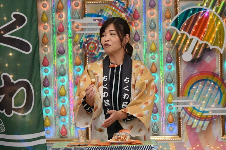 「アメトーーク!」でちくわの魅力を語る大久保佳代子。(c)テレビ朝日