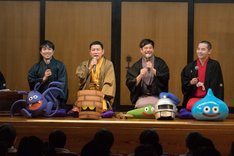(左から)笑福亭茶光、笑福亭羽光、笑福亭鉄瓶、三遊亭とむ。