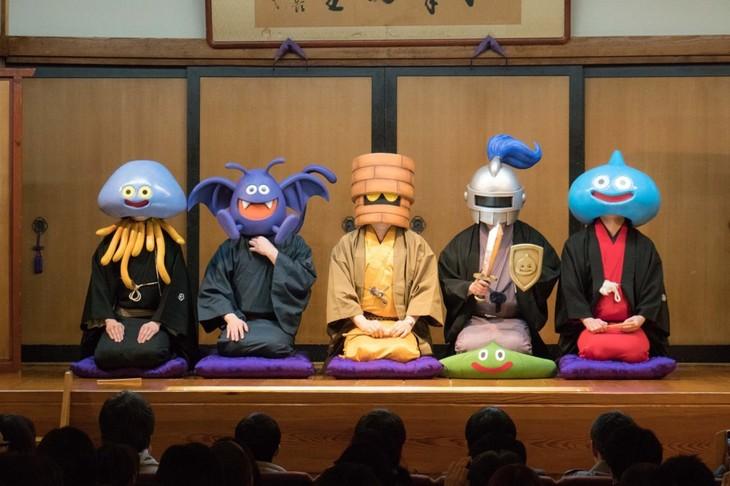 「ドラクエ落語」と題したイベントで「ドラゴンクエスト」のモンスターに扮する落語家たち。