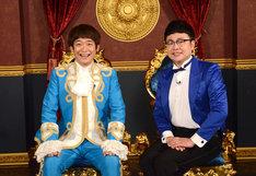 銀シャリ。左が鰻王子、右が執事の橋本。