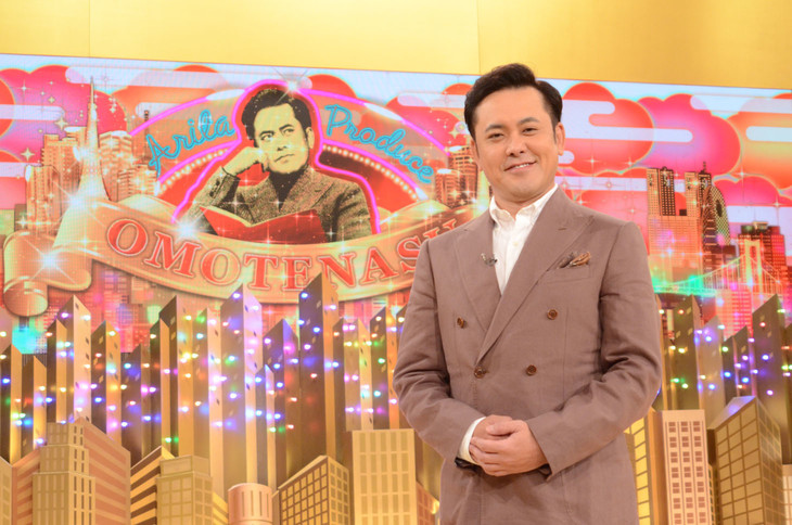 「有田P おもてなす」の取材会に出席したくりぃむしちゅー有田。