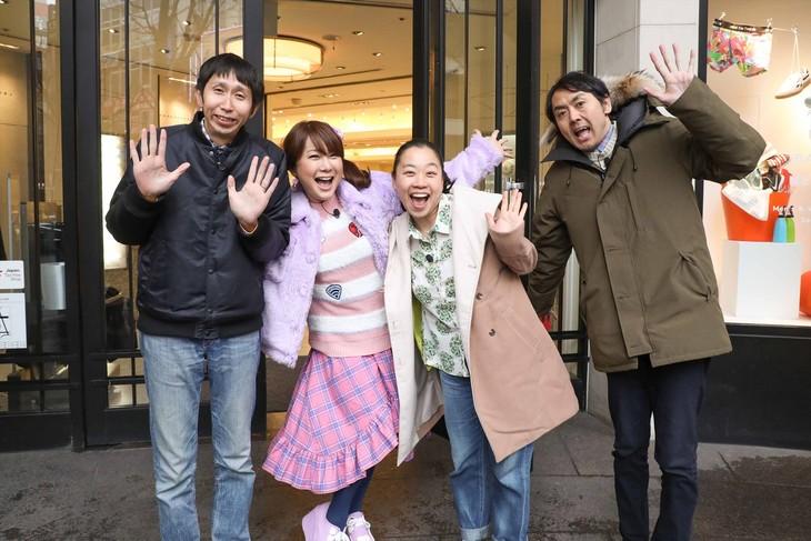 「にじいろジーンSP」に出演する(左から)アンガールズ山根、はるな愛、いとうあさこ、アンガールズ田中。(c)関西テレビ