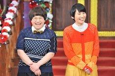 ハリセンボン (c)日本テレビ