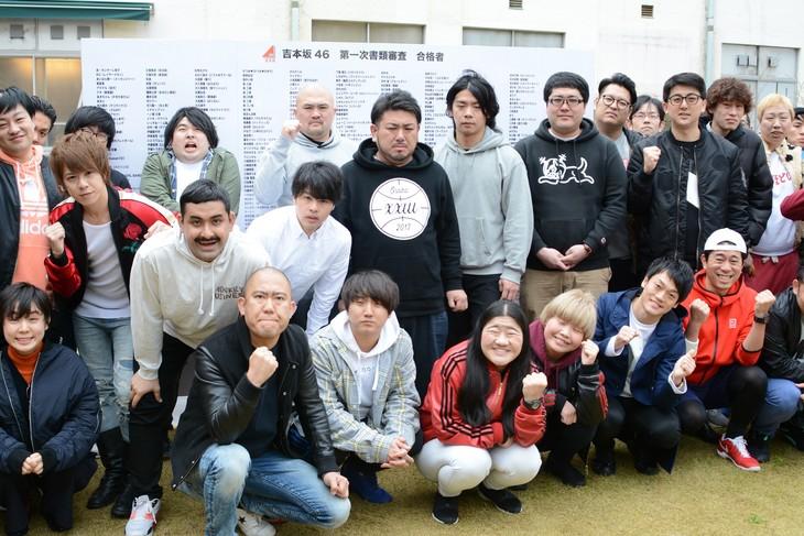 吉本坂46の画像 p1_29