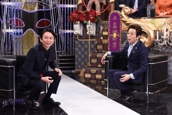 左から有吉弘行、古舘伊知郎。(c)日本テレビ
