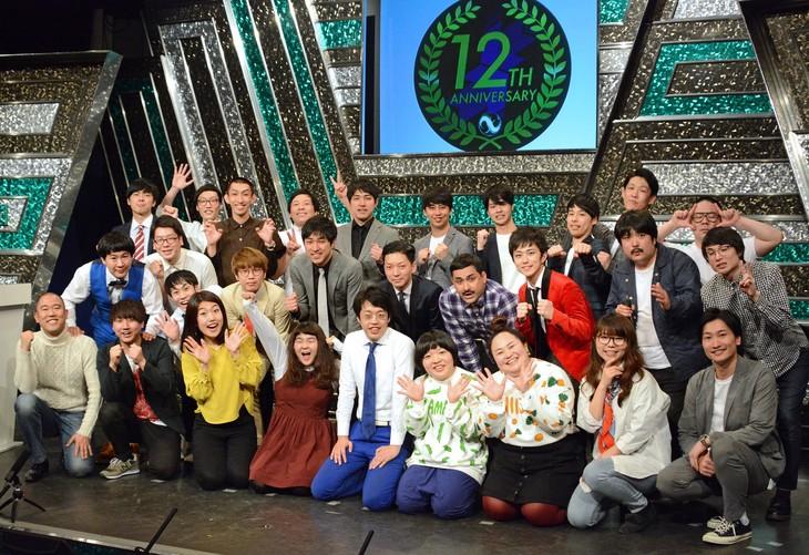 「ヨシモト∞ホール」の新ファーストクラスメンバー。