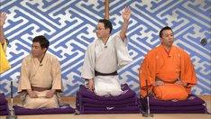 「笑点」のワンシーン。(c)日本テレビ