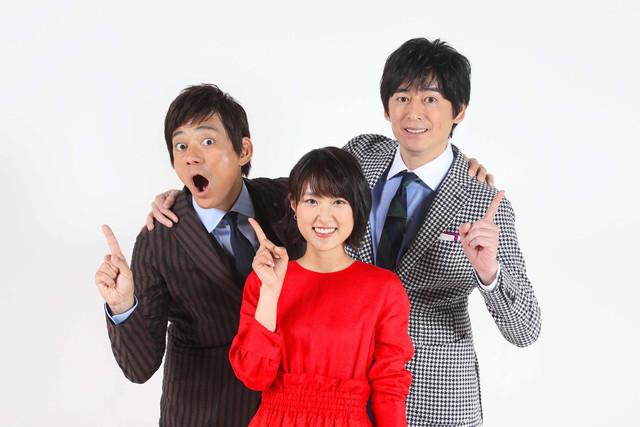 左から博多華丸、近江友里恵アナウンサー、博多大吉。(c)NHK